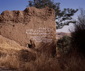 Notes on the Wall (Memorial Site), chromogenic digital print 2007, 151,2 x 126 cm